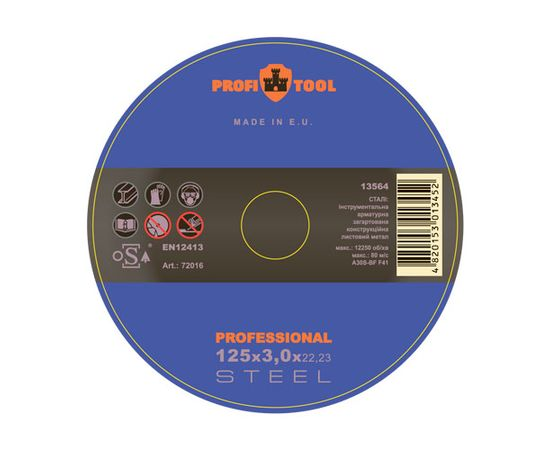 Круг отрезной по металлу 125 х 3,0 х 22,2 мм PROFITOOL Professional F41