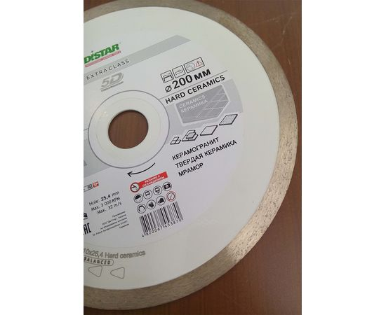 Круг алмазный отрезной 200 x 1,6/1,2 x 10 x 25,4 (1A1R) Hard Ceramics, мокрый рез, для плиткореза, DISTAR - 11120048015, фото 9 | SNABZHENIE.com.ua