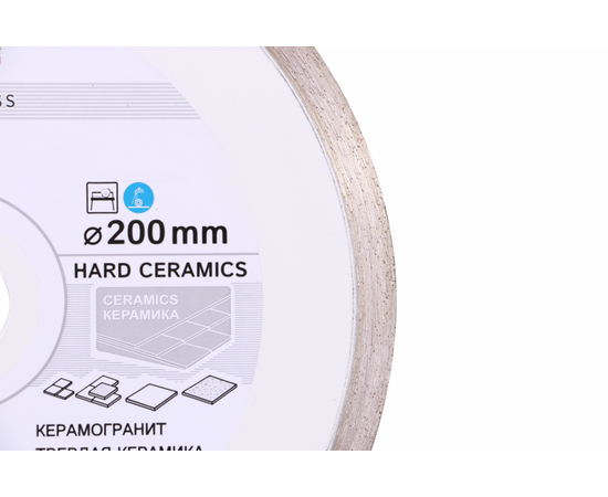 Круг алмазный отрезной 200 x 1,6/1,2 x 10 x 25,4 (1A1R) Hard Ceramics, мокрый рез, для плиткореза, DISTAR - 11120048015, фото 3 | SNABZHENIE.com.ua